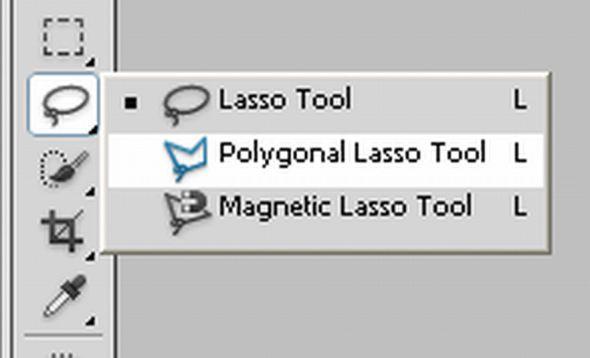 How to use polygonal lasso tool in photoshop cs5 магазин оружий в cs go